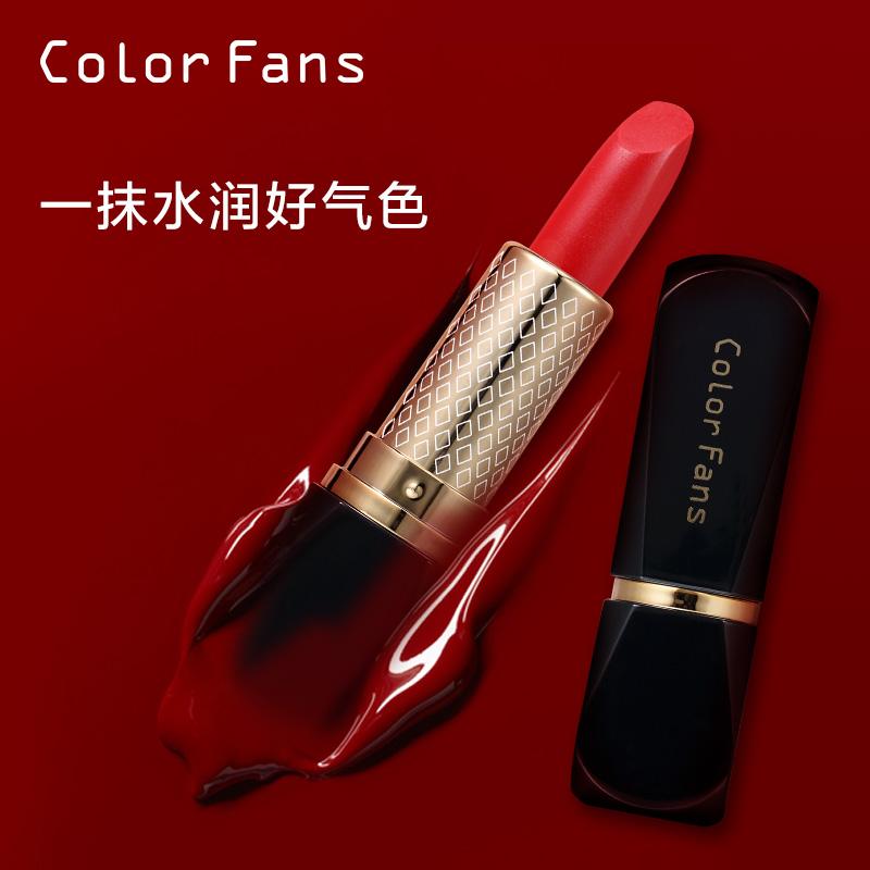 Color Fans迷色粉絲悅享魅惑釉唇膏